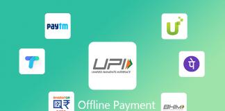 How to Do UPI Transactions